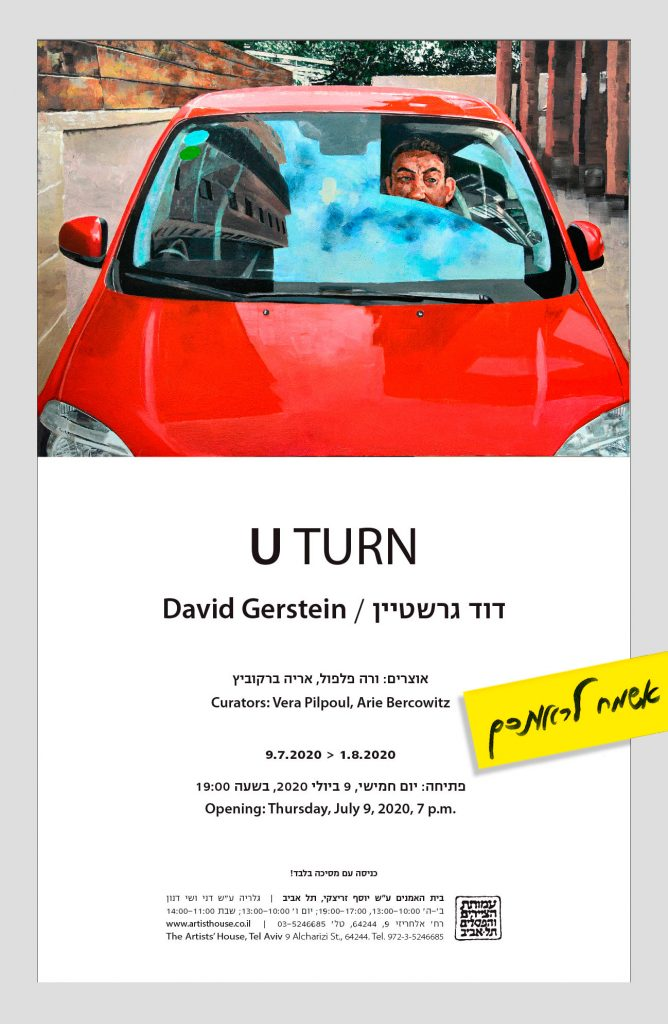 David Gerstein new painting exhibition 2020 opens in Tel Aviv